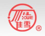 浙江佳雪微特电机有限公司