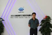 创新致胜,北京沃尔德傲立高端钻石刀轮巅峰 ——访北京沃尔德金刚石工具股份有限公司副总经理、技术总工唐文林