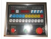 数控机床故障排除的一般办法
