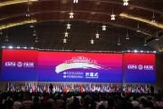 中国―南亚博览会制造业馆:彰显工业新旧动力双轮驱动