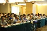 工业互联网大会:为中国制造业转型探路