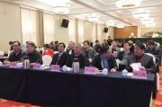 CIMT2017推介活动外埠告捷——第四站山东烟台