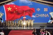 2017年中国国际技能大赛在上海启幕