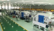 大连瓦轴与英国企业共建全球轴承联合仿真技术中心
