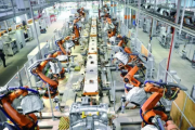 工业变革与智能制造新视听, 2017中日工程大会在青举办