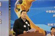 实施人才强国战略 首届工业机器人职业技能竞赛在佛山举办