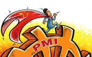 制造业PMI保持较高水平 反映经济向好态势