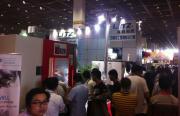 2019无锡(太湖)国际智能工业装备产业博览会3月亮相锡城