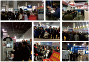 2019第35届无锡太湖国际机床及智能工业装备产业博览会