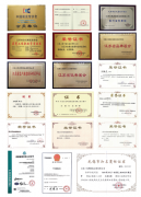 2020第36届中国无锡太湖国际机床及智能装备产业博览会