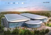 2019 首届中国(南通)国际机床及智能工业装备产业博览会