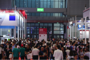 中国国际工业博览会 MWCS 9月申城钜献