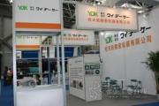 半导体、FPD、LCD专用生产机器