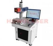 纤激光打标机系列、半导体激光打标机系列等设备