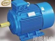 小型电机YX3系列、YE3系列、东元系列等
