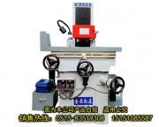 电动液压平面磨床,具有操作简单方便、噪声低、加工精度高