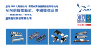 东莞市汉翔机械设备有限公司