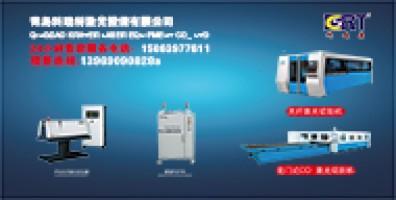 青岛科瑞特激光设备有限公司