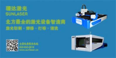 北京珊达兴业科技发展有限责任公司