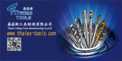 四川泰刕斯工具制造有限公司
